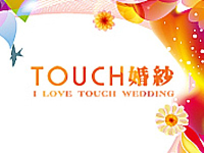 TOUCH婚紗